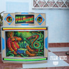 Palm Wine - El Despertar del Sonido #1