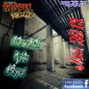 3. Touch Di Road - Ryan Mark