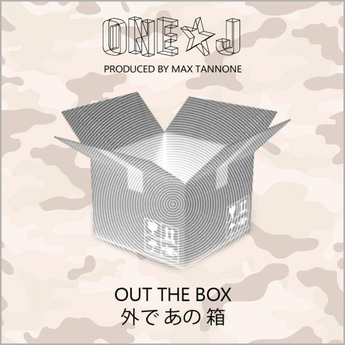One-J - Out The Box