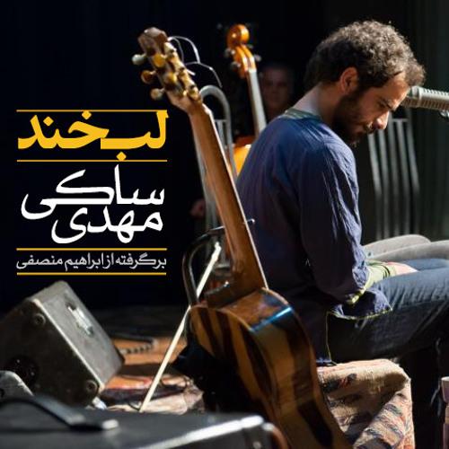 Mehdi Saki - Labkhand