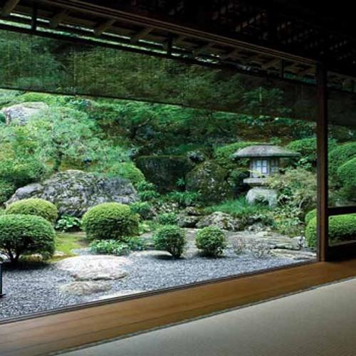 Zen Garden - [Produced by. Crosspad]