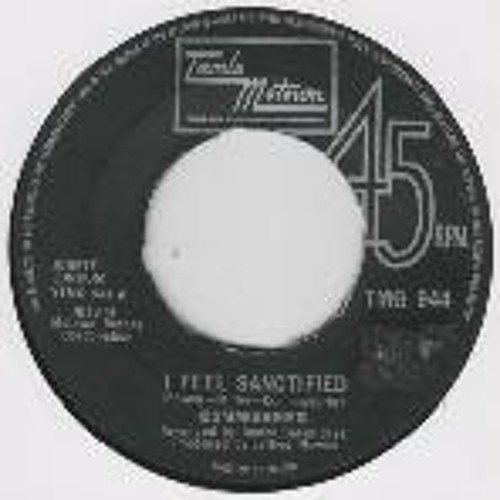 I Feel Sanctified-DSD Vs The COMMODORES