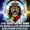 [レゲエMIX] Lovers Rock & Roots Reggae Mix by DJ JAJA on Blackan Radio Japan!