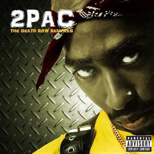 2Pac, Petey Pablo - Komradz (Death Row Version)