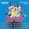Pocket Monsters by Psychic Type