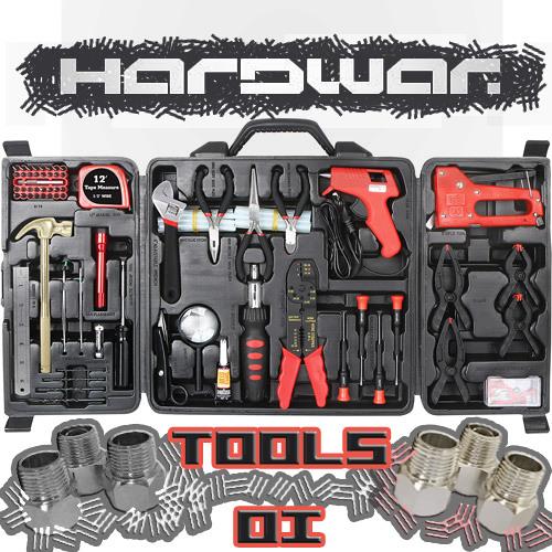 SkruFaze - Hardware Tools Vol 1 DEMO