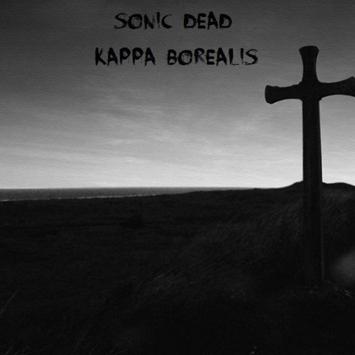 Sleep Without a Dream Sonic Dead