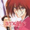 ost Rurouni Kenshin - Departure - Master Mix