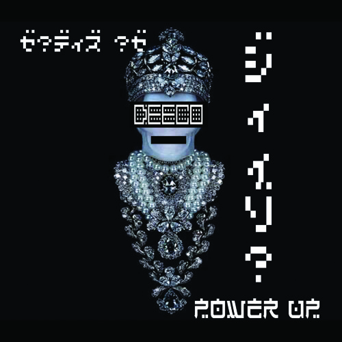 DEECO - POWER UP EP (OUT NOW) DL Below