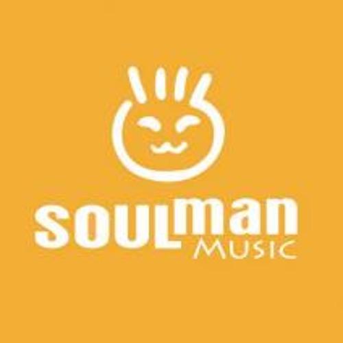 Narcissique (SoulMan Music)