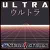 オンライン  PLAZA STREAM (full albums: http://ultra1.bandcamp.com/)