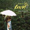 Download Love Rain - Jang Geun Suk (Love Rain OST) Piano Cover Mp3