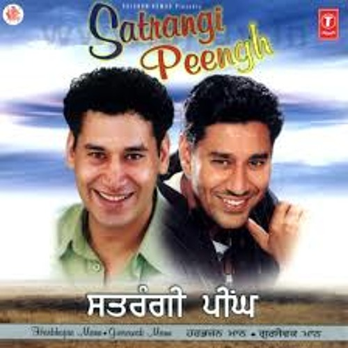 Raje Baap Nu ft. Harbhajan & Gursewak Maan