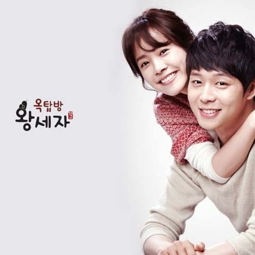 Park Ki Young - Even Under Any Sky [OST Rooftop Prince]