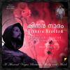 Nithyajeevan -(From the album Kinnara Naadham-Malayalam christian songs)