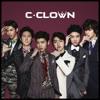 C-Clown - Shaking Heart (흔들리고 있어) (Cover)