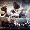 봄비 (Spring Rain) [Gu Family Book OST]