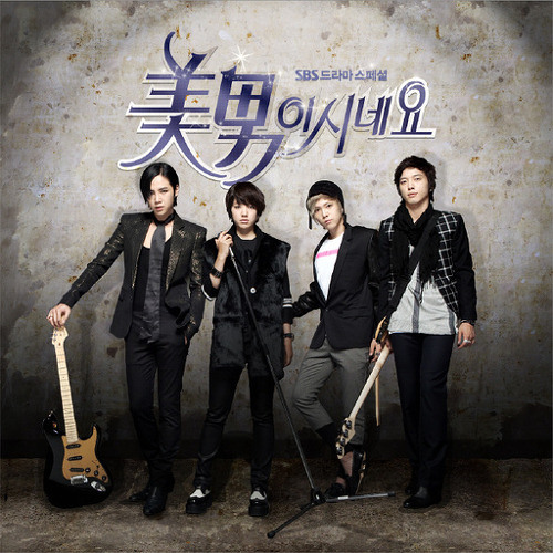 M Signal - I Don't Know (OST HeartString)