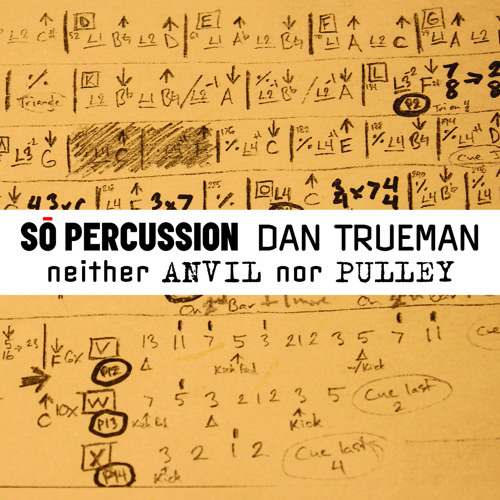 So Percussion - 120bpm [or, What Is Your Metronome Thinking?] by