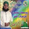 Amina Bibi K Gulshan Me (saleh kagani)2013 album