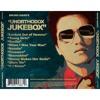 Bruno Mars - Treasure (remix)