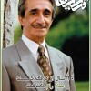 EMAD RAM    - Iran Iranعماد رام -آھنگ و شعر مازيار -خواننده