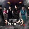 The one - gu family book ost