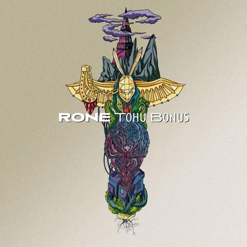 """Rone - """"Pool"""" feat John Stanier of Battles"""