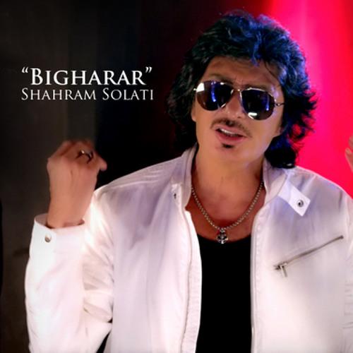 shahram solati-Bigharar