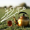 Download قصيدة الخوي #محب الخير Mp3