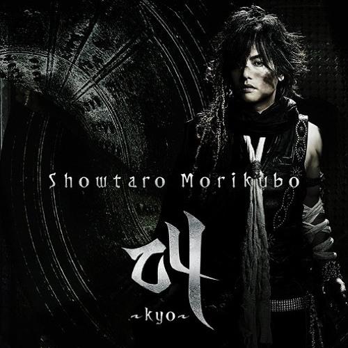 Showtaro Morikubo - Crazy Night