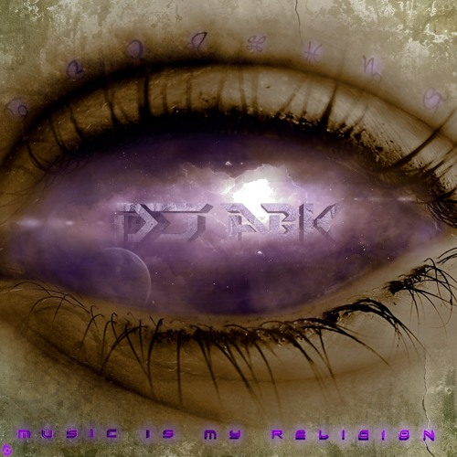 Music is my Relgion [Album/Released Date XX/XX/XX] [Part 2 of a 3 Part Trilogy]