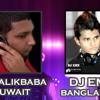 Download DILLI WALI GIRLFRIEND BY DJ MALIKBABA & DJ EMN (CLUB MIX) Mp3