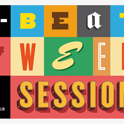 In-Beat-Ween Session 50 (5 years!)