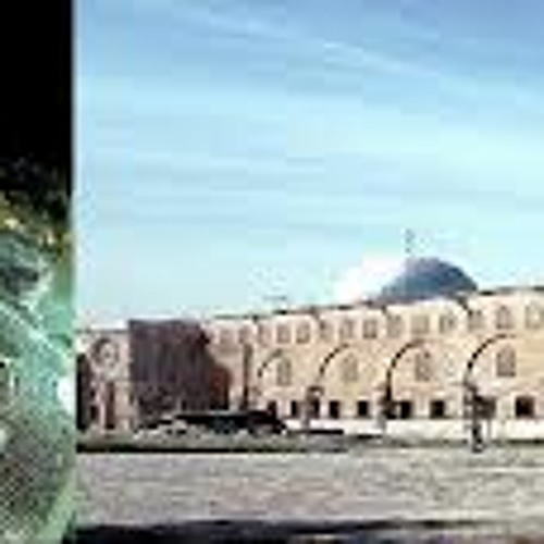 Surah - Al - Israa' Part 3 58 - End