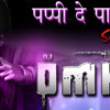 Pappi De Parula (South Tadka Mix) by DJ Omkar Patil Mumbai