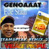 Download TEAMSPEAK REMIX 2 Mp3
