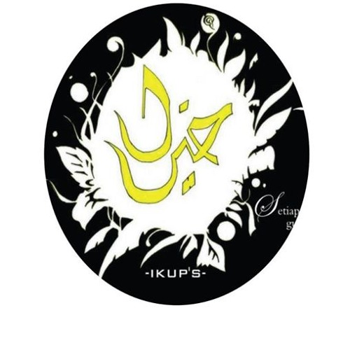 [INTRO] Khairan - Festival Nasyid Kebangsaan 2013