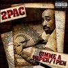 2Pac, OUTLAWZ - Last Ones Left (Alternate Original Version)