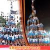 Jai Jawan govinda pathak theam song Rowdy Mix dj 2012 from RAM SWAMI