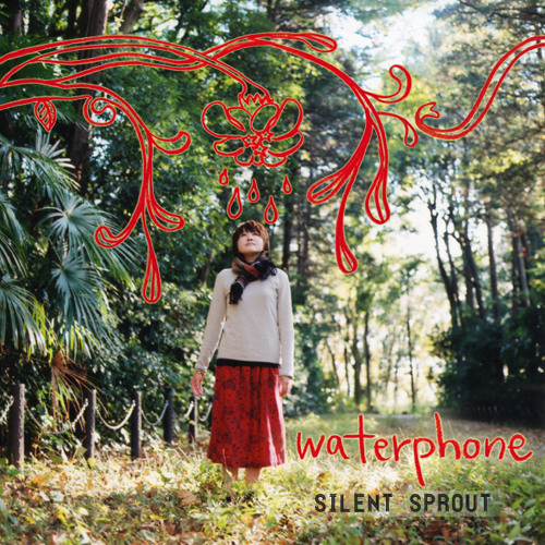 01.waterphone Preview