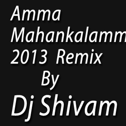 ♫|Amma Mahankalamma 2013 Dub-Step Mix By Dj Shivam|♫