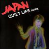 Japan - Quiet Life (Electrum Opium Mix)
