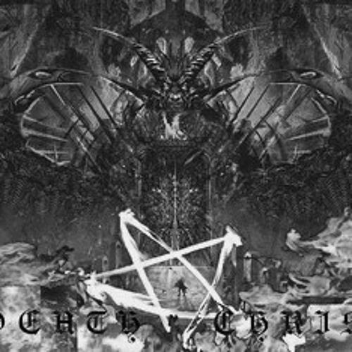 Deathochrist - Dementia Insomniac