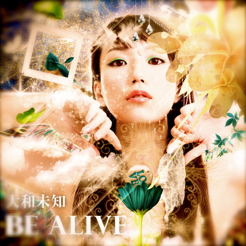 Japanese  sound - 2013 - BE ALIVE by shuon mix