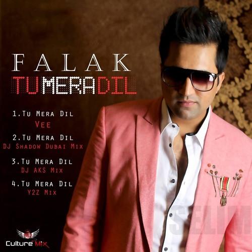 Dil Mera New Song Akhil: New Song 2013 By вℓα¢кℓιѕтє∂ вσii