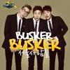 Busker Busker - Cherry Blossom Ending