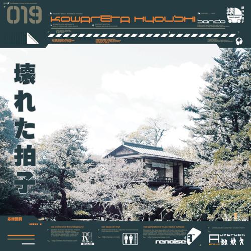 Kowareta Hyoushi - Sport Und Hokkaido Krabben + Video