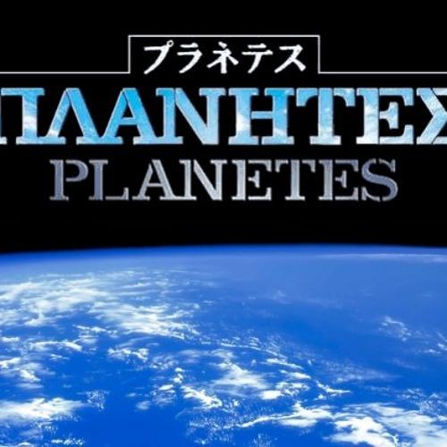 古谷仁美 Hitomi Furuya - PLANETES [affetuoso] (Cover)