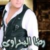 Download رضا البحراوي تعبت من البكي توزيع احمد الاصلي شغل عالي اوووي Mp3